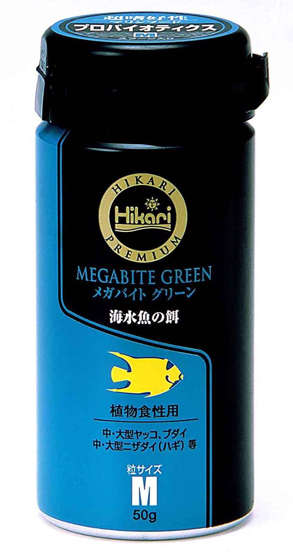 Hikari(ひかり) メガバイトグリーン 植物食性用 Mサイズ 50g