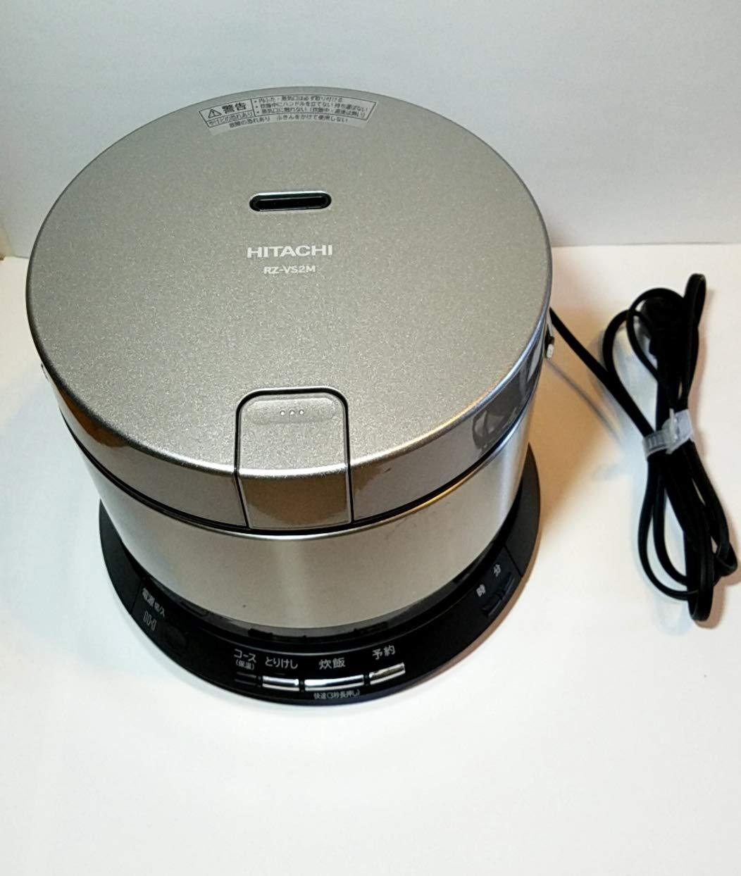 日立 RZ-VS2M 炊飯器 IH 打込鉄釜 打込鉄釜 おひつ御膳 2合 おひつ御膳 RZ-VS2M S B00M6MTV3M, ピアス ルクール:3cdddd5f --- lembahbougenville.com