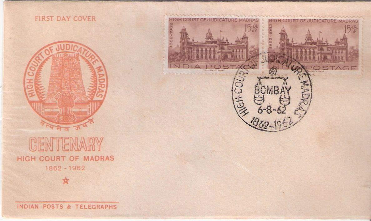 Rare India 1962 Centenary of High Court Judicature Madras