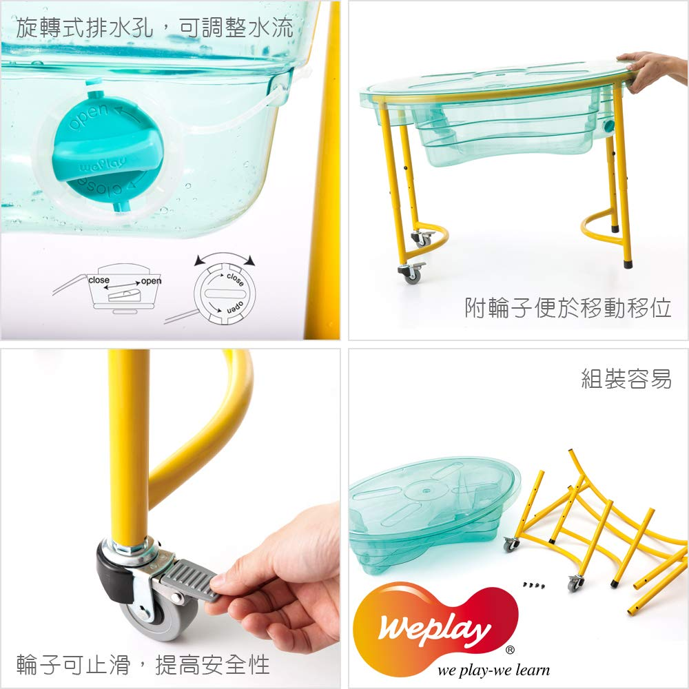 Weplay Sand and Water Table, Clear by Weplay (Image #4)