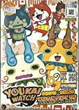 YOUKAI WATCH : TOKUSEN STORY SHU AKANEKO NO MAKI - COMPLETE MOVIE DVD BOX SET