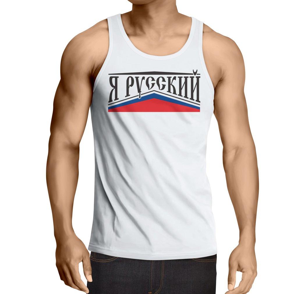 lepni.me Camisetas de Tirantes para Hombre ЯРусский, Bandera de ...