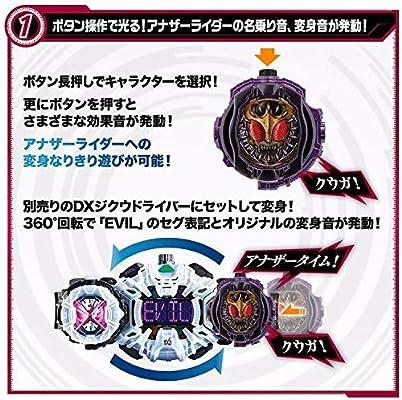Bandai Kamen Rider Zi-O DX Another Rider Watch Set Vol 2