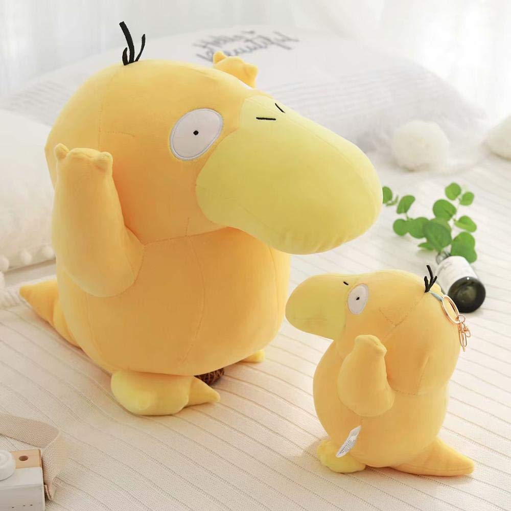 EXTOY Super Soft Stuffed Animal Plush Anime Toys Yellow Duck Doll 'S Friend Cute Duck with Blanket Game Birthday Gift Must Have Tools Gift Basket Boys Favourite Characters Superhero Stickers by EXTOY