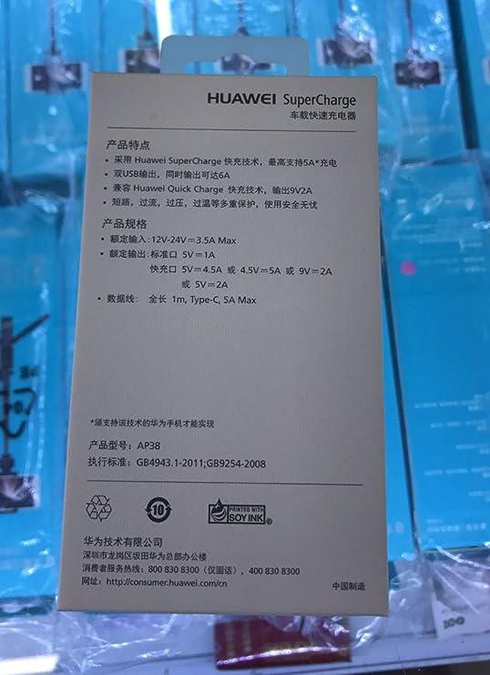 Amazon com: FidgetFidget Huawei AP38 Supercharge Car Charger