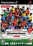 J-League Winning Eleven 2008 Club Championship [Japan Import]