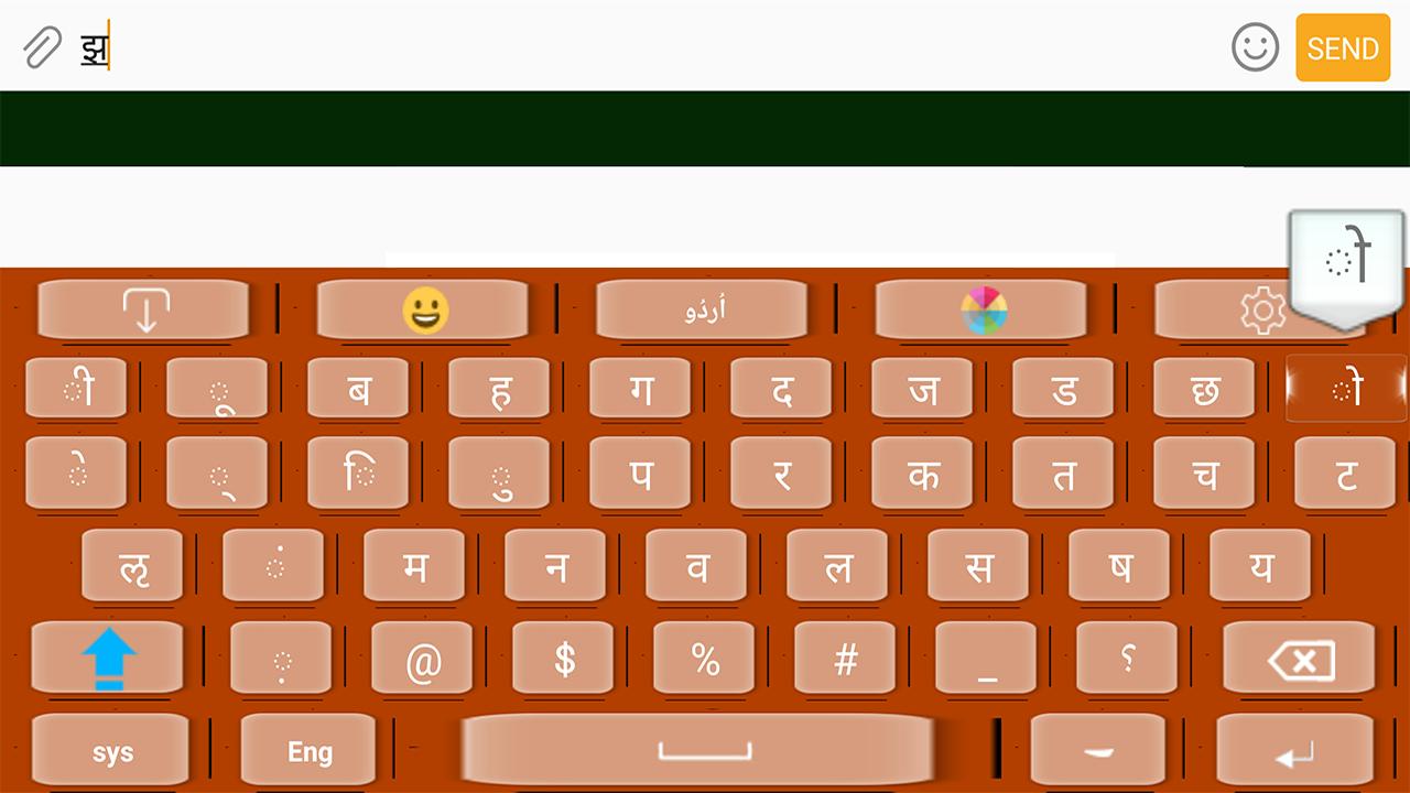 Nepali and English keyboard Easy Typing