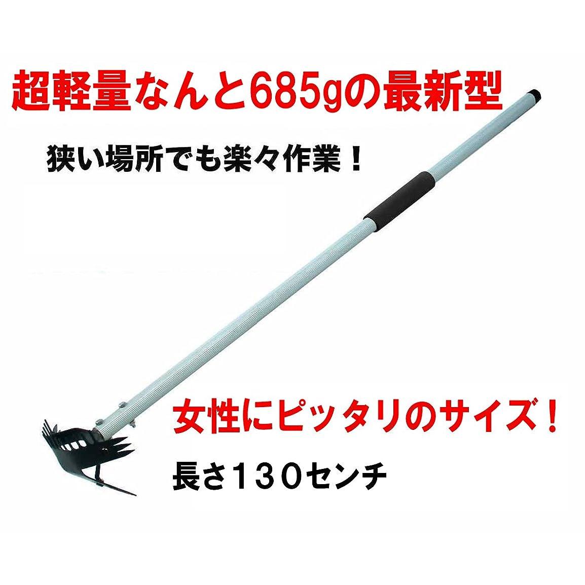 大胆不敵重さ石炭SILKY(シルキー) 枝打ち鋸 はやうち3段 390 178-39