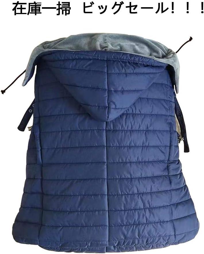 抱っこ紐ケープ 抱っこひもカバー 優れた撥水性 防寒 ケープ ベビーカー対応 保温性抜群 ベビーホッパー 収納袋付 取り付け簡単 (ダークブルー)