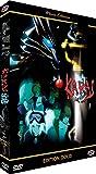 鴉 -KARAS- OVA コンプリート DVD-BOX (全6話, 180分) からす タツノコプロ アニメ [DVD] [Import] [PAL, 再生環境をご確認ください]
