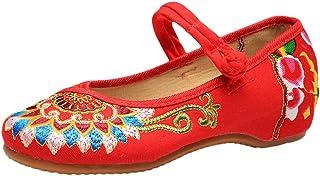 Femmes Chaussures Vintage Brodées Sandales Compensées Brodées Bouddhisme Totem Motif Ballerines Mary Jane Flats Chaussures Flat Ballet Danse Chaussures Loafer