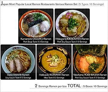 Amazoncom Japanese Ramen Noodles Set Famous Ramen Restaurants 5