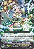 Cardfight!! Vanguard TCG - Emerald Witch, LaLa (BT07/006EN) - Rampage of the Beast King