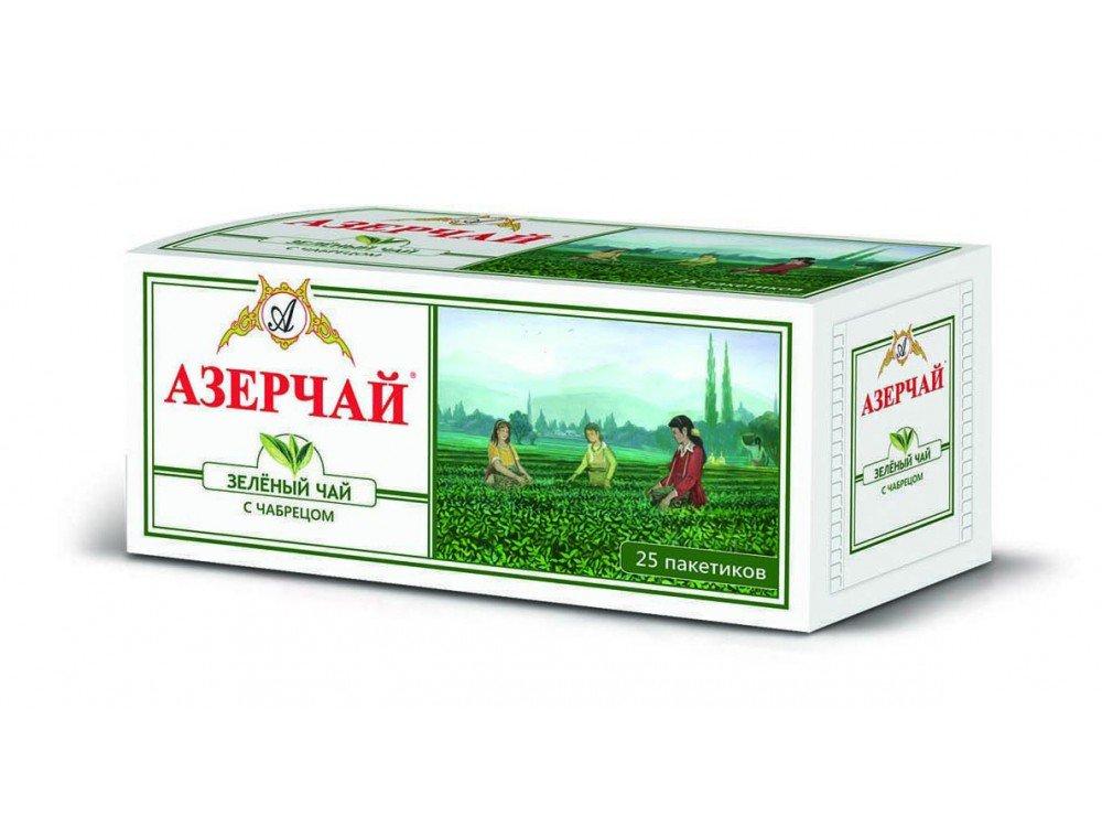 7800c0d75ae7 Amazon.com   Azercay Azerbaijan Tea Green Tea with Thyme 3 Pack a 50g -  disposable teabags - Native Tea - in 3 x 50 gr   Grocery   Gourmet Food