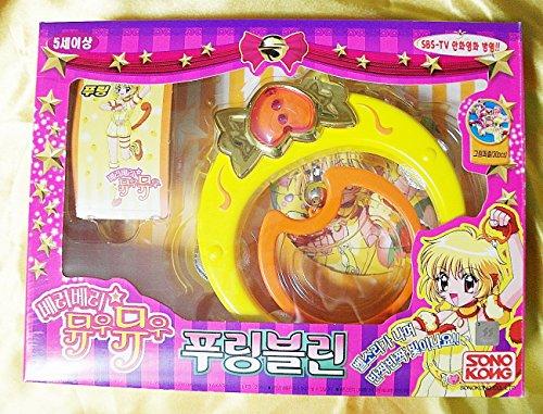 Pudding Ring (Tokyo Mew Mew Pudding Ring Manga Character Item -Takara Sonokong)