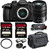 Panasonic Lumix GH5 4K Mirrorless Interchangeable Lens Camera (Body Only) w/45-150mm H-FS45150 Lens & 64GB Bundle