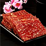 Qyz@ Chinese Special Jinjiang Leisure Snacks:linhe Honey's Preserved Pork