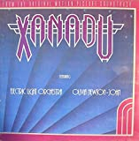 Electric Light Orchestra: Xanadu (From The Original Motion Picture Soundtrack) [Vinyl]