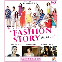 Japanese Movie - Fashion Story Model [Japan BD] BALI-9634