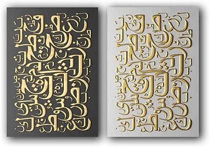 Impresión en lienzo Cartel islámico Caligrafía árabe