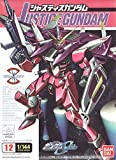 : Gundam Seed 12 Justice Gundam - Mobile Suit - ZGMF-X09A 1/144 Scale Model Kit --Japanese Imported!