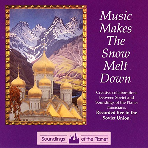 dean evenson soundings ensemble - 7