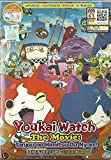 YOUKAI WATCH THE MOVIE : TANJOU NO HIMITSU DA NYAN ! - COMPLETE MOVIE SERIES DVD BOX SET