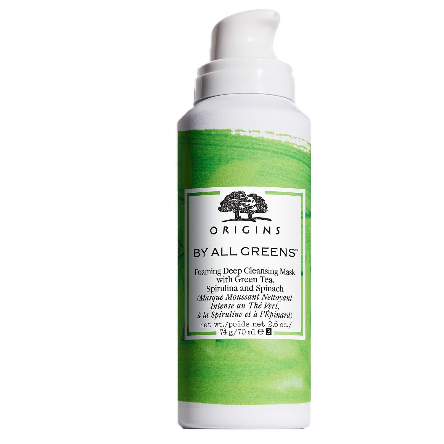 By All Greens Foaming Deep Cleansing Mask With Green Tea, Spirulina & Spinach