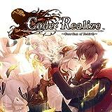 Code: Realize ~Guardian Of Rebirth~ - PS Vita [Digital Code]