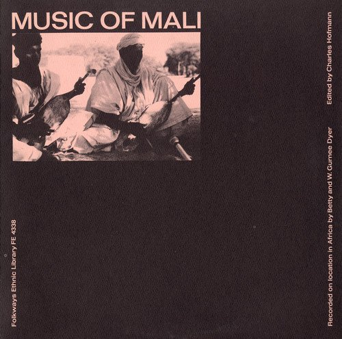 Music of Mali - Stores Gurnee In
