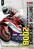 British Superbike Review 2008 [DVD]