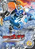 Sci-Fi Live Action - Kamen Rider Wizard Vol.8 [Japan DVD] DSTD-8788