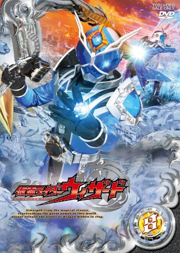 Sci-Fi Live Action - Kamen Rider Wizard Vol.8 [Japan DVD] DSTD-8788