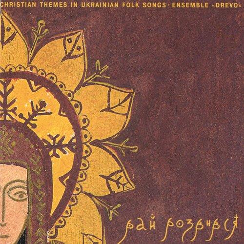 Paradise Has Blossomed -Traditional Ukrainian Folk Music and Christmas Carols (Ukrainian Folk Songs)
