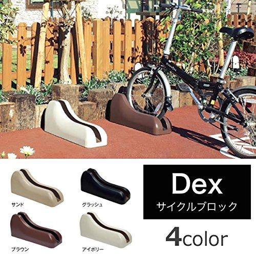 Dex サイクルブロック 駐輪場向け自転車スタンド  Dex 自転車スタンド B0116OY8XI