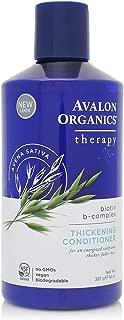 product image for Avalon Organics