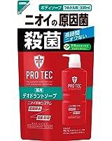 PRO TEC デオドラントソープ つめかえ用 330ml