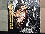 Steppenwolf ~ At Your Birthday Party LP Vinyl Record