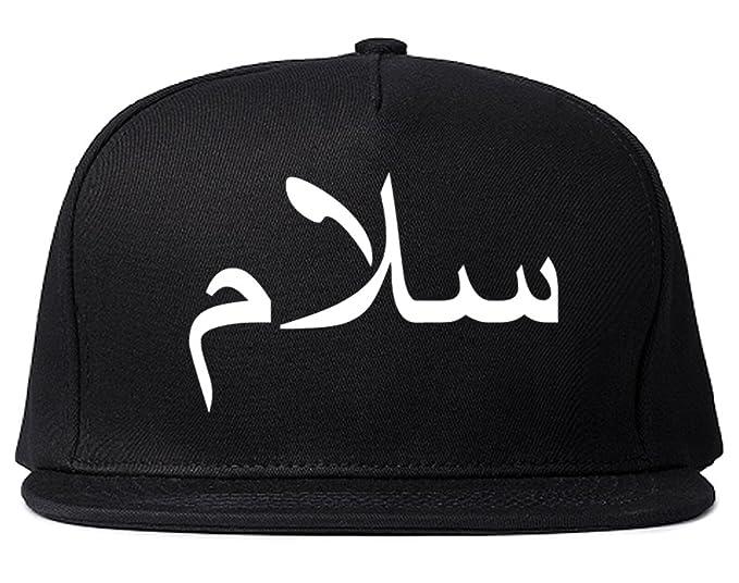 9fa6c68c7f85d Arabic Peace Salam Snapback Hat Cap Black at Amazon Men s Clothing ...