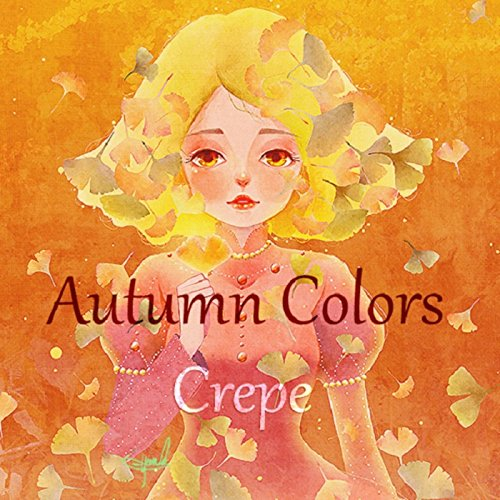 Autumn Colors (Autumn Colours)