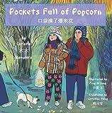 Pockets Full of Popcorn, Christie Reenders, 1497570115