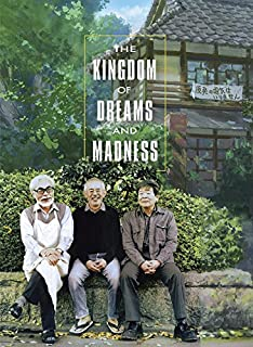 Starting point 1979 1996 paperback hayao miyazaki 8601404422645 the kingdom of dreams and madness fandeluxe Choice Image
