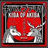 Kiba Of Akiba - Baka Modern Ep [Japan CD] KOA-4