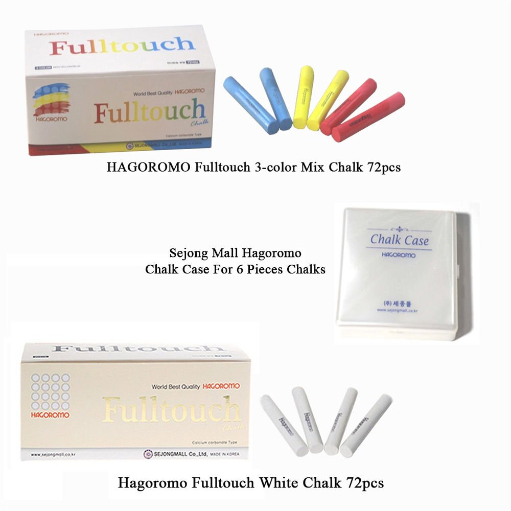 Hagoromo Fulltouch 3-Color Mix Chalk 72pcs + Hagoromo Fulltouch Chalk 72pcs (White) + Chalk Case