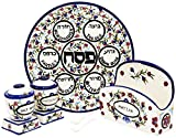 Passover Ceramic 12'' Blue, White, Red, And Yellow Seder Plate, Matzah Holder, & Salt Water + Horseradish Set - Armenian Design (Complete Passover Set)
