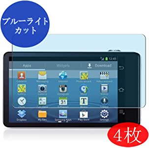 Not Tempered Glass 【3 Pack】 Sukix Screen Protector for Samsung Galaxy View SM-T670NZKAXJP 18.4 TPU Flexible HD Clear Case-Friendly Film Protective Protectors