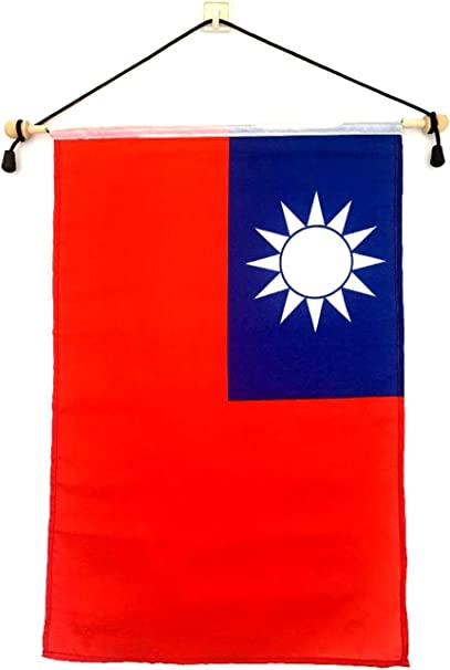Taiwan 12 X18 Polyester Wall Banner Flags 12 X18 Taiwanese Wall Or School Flag Mounted On A Birch Wood Banner Pole Much Larger Than Mini 4 X6 Banner Flags Garden
