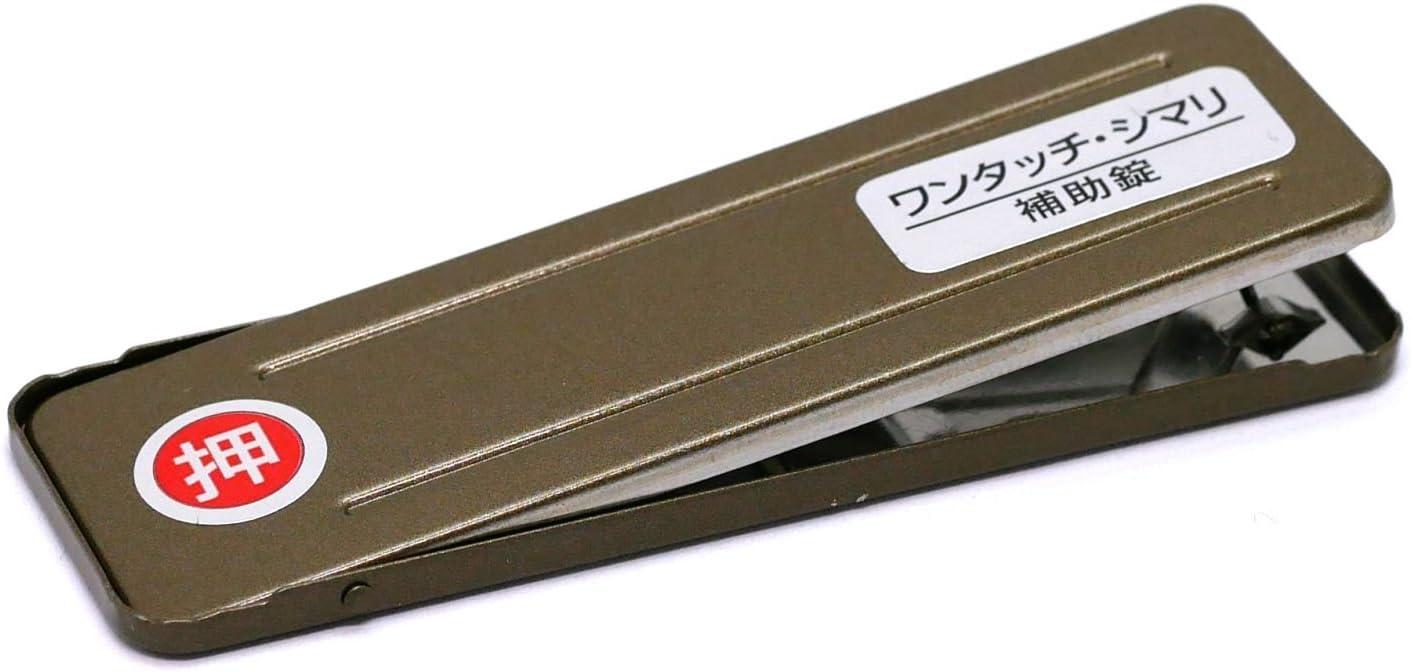 伊藤製作所 ワンタッチシマリ 大 1個入 ブロンズ