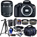 Canon EOS Rebel T5 Digital SLR Camera with EF-S 18-55mm IS II Lens (International Version) + Tele & Wide Lenses + Neutral Density Filters ND2,ND4,ND8 + 14pc 32GB Dlx Accessory Kit