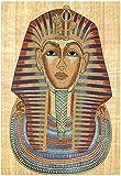 """Poster Revolution Egyptian King Tut Poster, 13"""" x 19"""""""